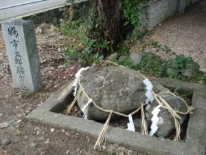 №4腰掛の石