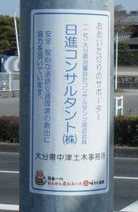 3DSCF1455(大)